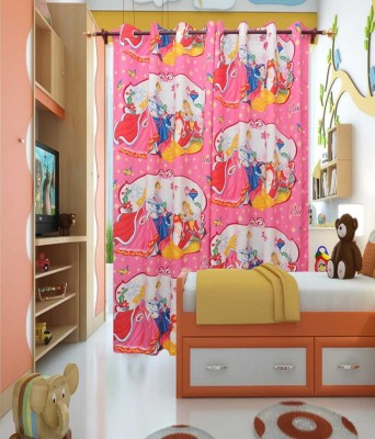 ComfortHome Polyester Multicolor Printed Ring Rod Door Curtain