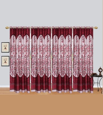 Rj Products Polycotton Maroon Printed Eyelet Door Curtain