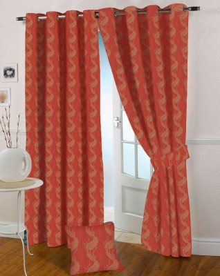 Presto Polycotton Pink Abstract Eyelet Long Door Curtain