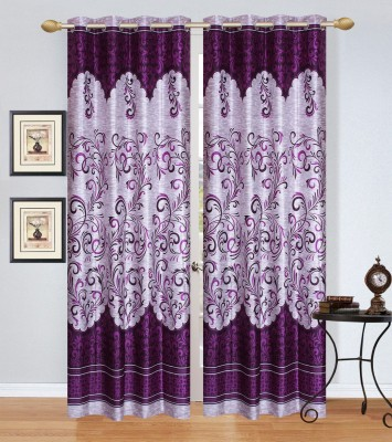 Rj Products Polycotton Purple Printed Eyelet Door Curtain