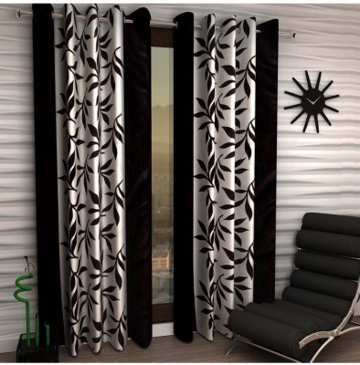 New Ladies Zone Polyester Brown Floral Curtain Window Curtain