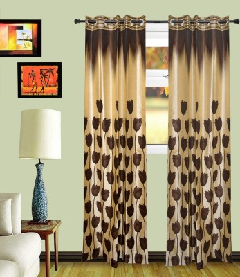 MF Polycotton Coffee Floral Eyelet Door Curtain