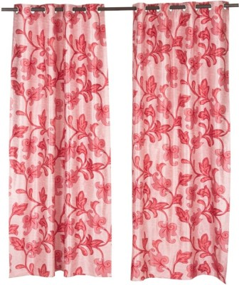 Home Aid Polyester Maroon Floral Eyelet Door Curtain