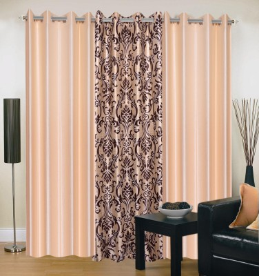 Brand Decor Polyester Beige Solid Eyelet Door Curtain