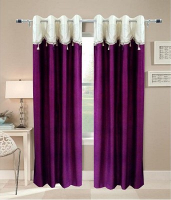JTInternational Polyester Purple Floral Eyelet Door Curtain