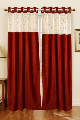 Just Linen Chenille Reddish Brown Embroidered Eyelet Door Curtain