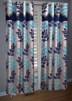 KANHA Polyester Blue Abstract Eyelet Door Curtain
