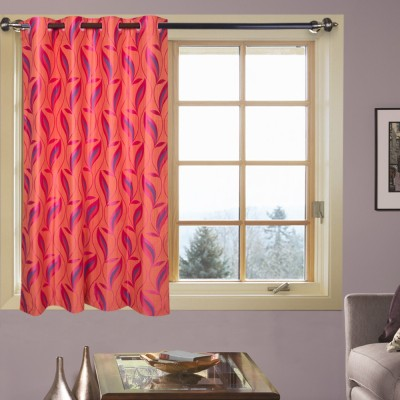 Kings Polycotton Orange Abstract Eyelet Window Curtain