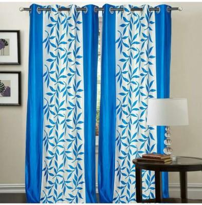 Saaj Polycotton Blue Floral Eyelet Door Curtain