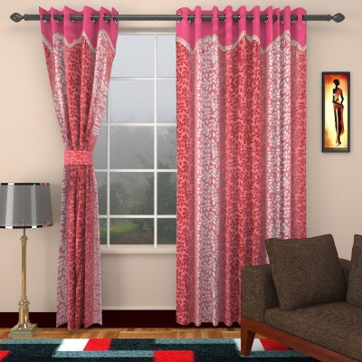 BSE Polyester Multicolor Printed Eyelet Door Curtain