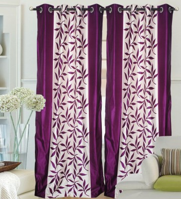 Ville Style Polyester Purple Floral Eyelet Door Curtain