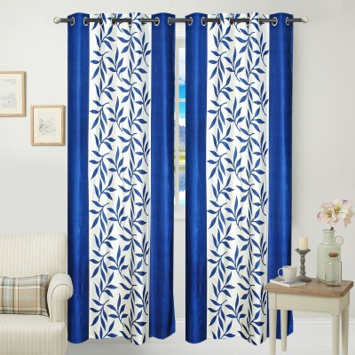 Jars Collections Polyester Blue Floral Eyelet Door Curtain