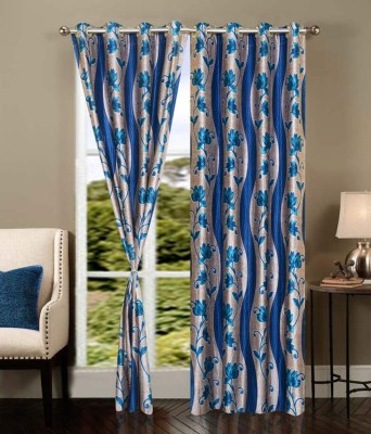Shop Since Polyester Multicolor Floral Eyelet Door Curtain