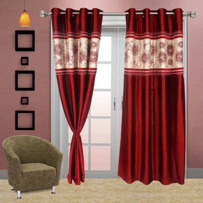 I Catch Cotton Red Floral Eyelet Door Curtain