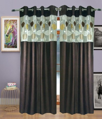 white wave Polyester Brown Solid Eyelet Door Curtain