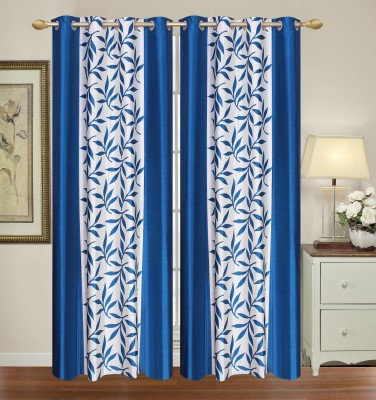 Yellow Weaves Polyester Blue Floral Curtain Door Curtain
