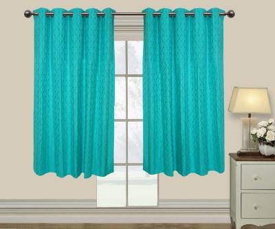 Elan Cotton Blue Motif Eyelet Window Curtain