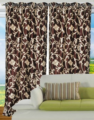 Hargunz Polyester Brown Solid Eyelet Long Door Curtain