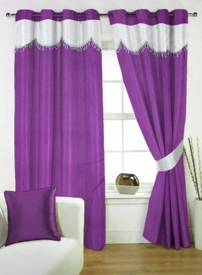 Kings Polycotton Purple Floral Tab Top Door Curtain