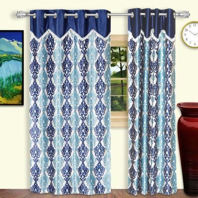 Dreaming Cotton Polyester Blue Damask Eyelet Door Curtain