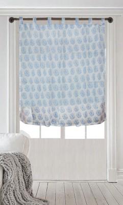 Milano Home Cotton Blue Printed Tab Top Window Curtain