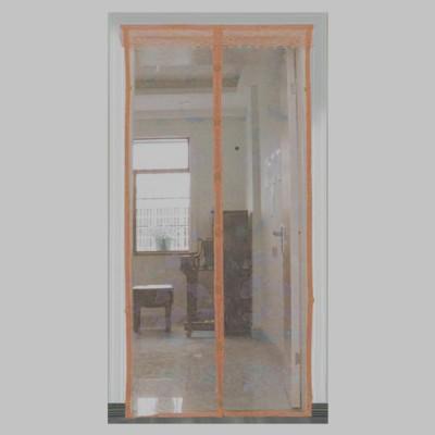Muren Polyester Brown Printed Tab Top Door Curtain