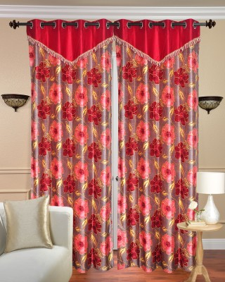 Daddyhomes Polyester Red Solid Eyelet Door Curtain
