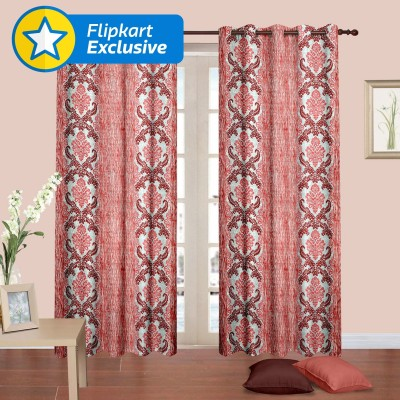 Cortina Polyester Multicolor Floral Eyelet Door Curtain