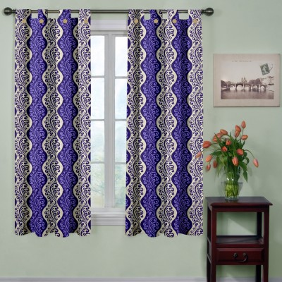 Trendy Home Polyester Blue Printed Tab Top Window Curtain