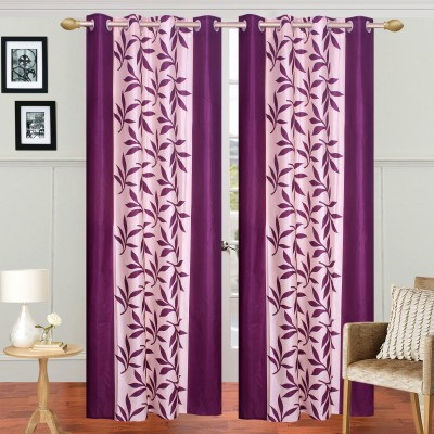 Galaxy Home Furnishing Polyester Wine Floral Eyelet Door Curtain