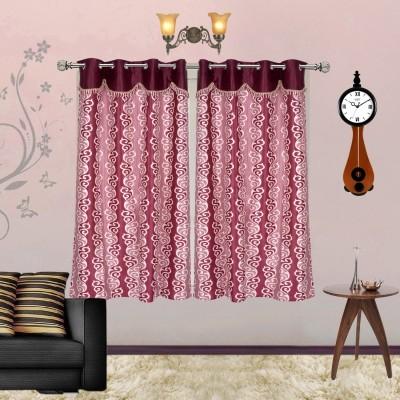 I Catch Net Multicolor Floral Curtain Window Curtain