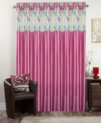 I-LivSmart Polyester Pink Plain Curtain Long Door Curtain