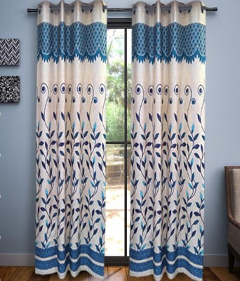 Jai Ganga Polyester Multicolor Floral Curtain Door Curtain