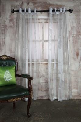 Marigold Polyester White Striped Eyelet Long Door Curtain