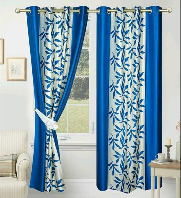 TG Shoppers Polyester Blue, White Printed Curtain Window Curtain