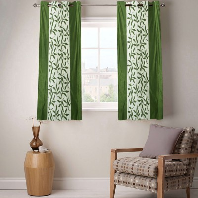 Kings Polycotton Green Floral Eyelet Door Curtain