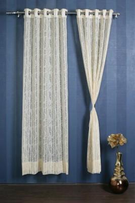 Sheer Empire Polyester White, Yellow Geometric Eyelet Door Curtain