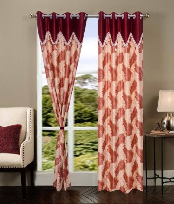 CreativeHomes Polyester Multicolor Floral Eyelet Door Curtain