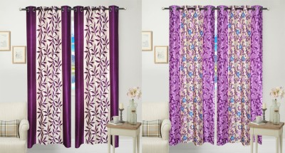 JBG Home Store Polyester Multicolor Floral Eyelet Door Curtain