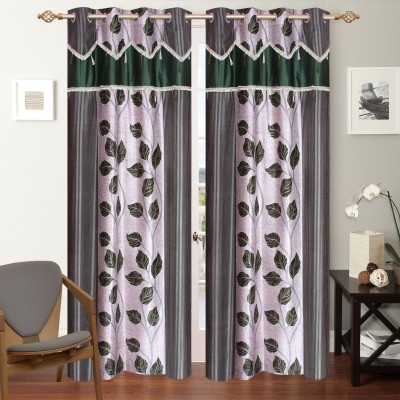 dollyh Polyester Multicolor Floral Curtain Door Curtain