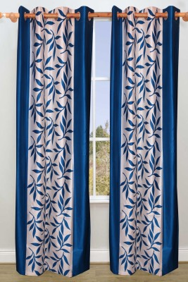 Ville Style Polyester Aqua Floral Eyelet Door Curtain