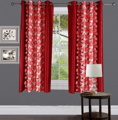 Home Castle Polyester Multicolor Floral Eyelet Window Curtain