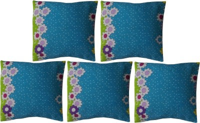 The Luxorian Printed Cushions Cover