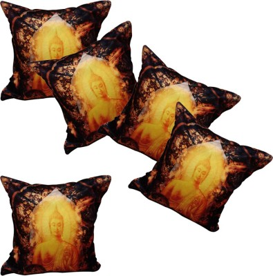 Innovative Interio Abstract Cushions Cover
