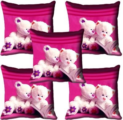meSleep Cartoon Cushions Cover