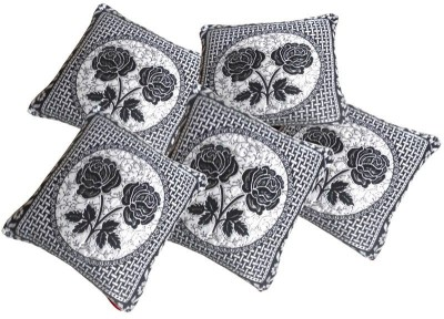 Zesture Floral Cushions Cover