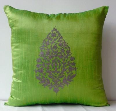 Marigold Paisley Cushions Cover