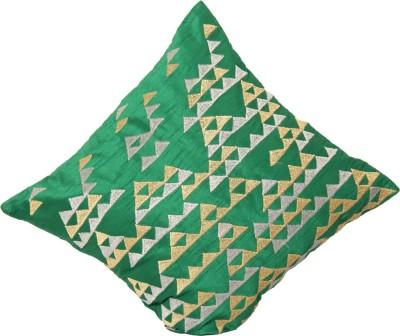 Home Signature Geometric Cushions Cover