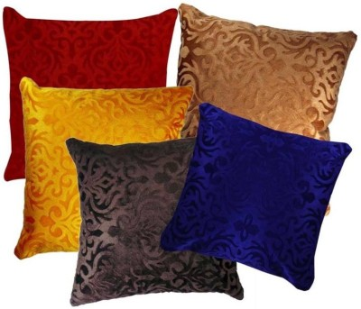 Unique Collections Abstract Cushions Cover