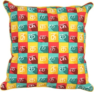 Bollyscope Printed Cushions Cover